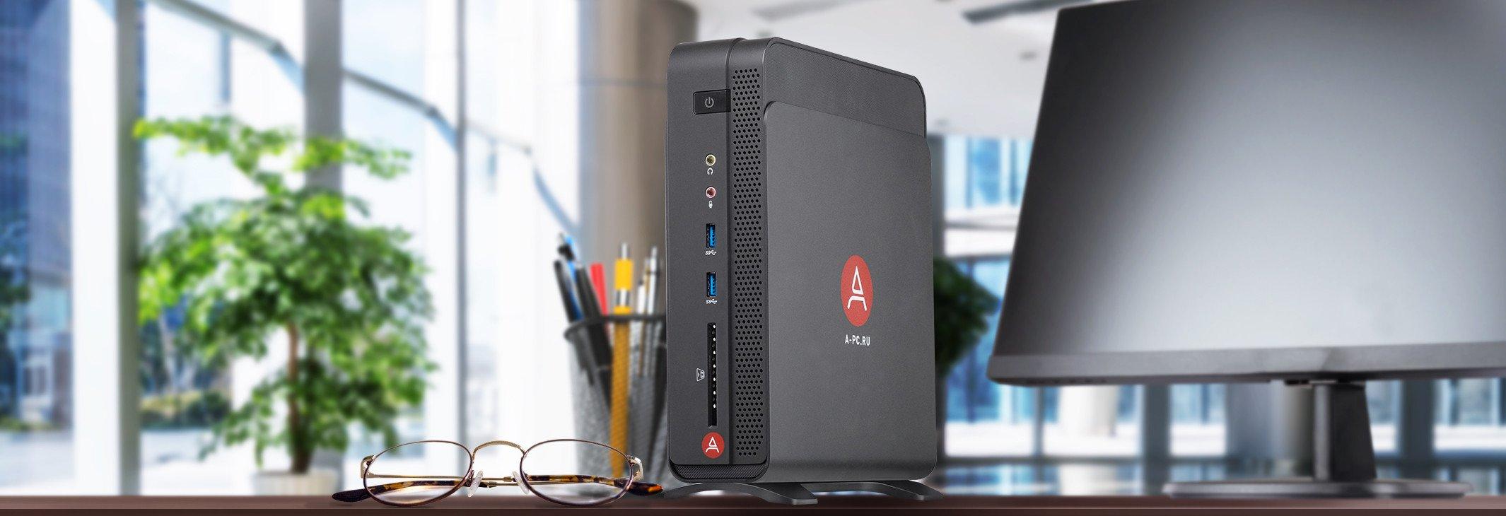 Компьютер-А