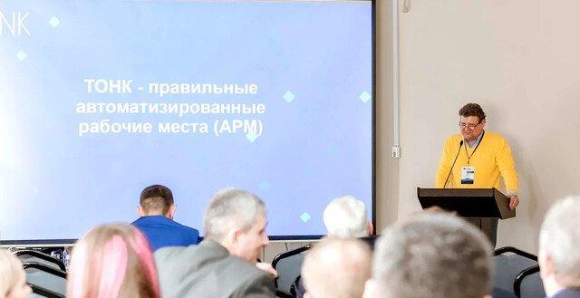«Электронный регион: территория безопасности» — 2021