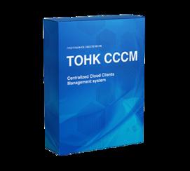 ТОНК CCCM (TONK Centralised Cloud Clients Management system)