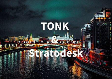 Стратодеск и ТОНК меняют рынок тонких клиентов в России