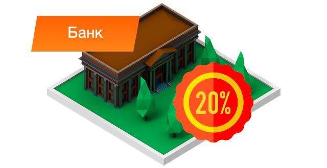 Банки покупают тонкие клиенты ТОНК соскидкой 20%!