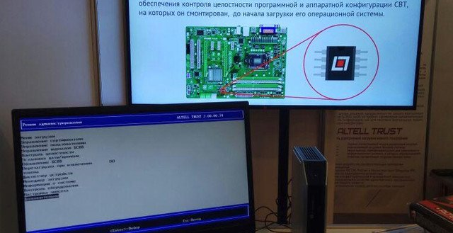 ГК ТОНК на форуме «Технологии безопасности – 2018»