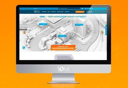 Информация по расположению нашего нового и старого сайтов!